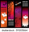 Halloween banner. Place for your text. Vector art-illustration. - stock vector
