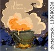 Halloween banner with the boiler - festive midnight October 31 - stock photo