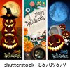 Halloween banners with pumpkins, different objects and place for text. Check my portfolio for raster version. - stock photo