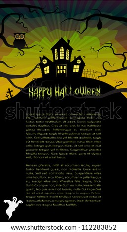 Halloween card with a scary house hidden behind branches, vector, EPS 10 - stock vector
