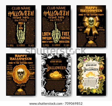 Halloween Costume Party Invitation Greeting Card Stock Vector - Party invitation template: halloween costume party flyer