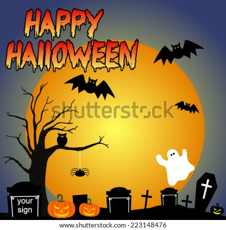 HALLOWEEN FULL MOON PARTY HORROR NIGHT BACKGROUND - stock vector