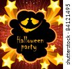 halloween holiday party poster and banner - stock photo