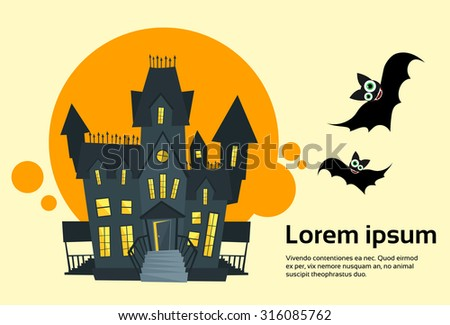 Halloween House Ghost Party Invitation Card Banner Flat Vector Illustration - stock vector