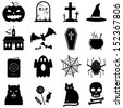 Halloween icon set vector - stock vector