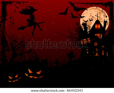 Halloween illustration of haunted house   in scary dark night