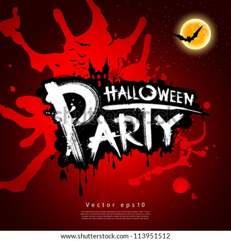 Halloween party blood red background, vector illustration - stock vector