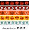 Halloween seamless ribbons - others: http://www.shutterstock.com/lightboxes.mhtml?lightbox_id=498964 - stock vector