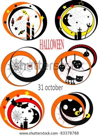 Halloween set icons - stock vector