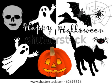 halloween set icons. pumpkin, skull, bat...vector. - stock vector