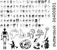 Halloween set of black sketch. Part 4. Isolated groups and layers. - stock photo