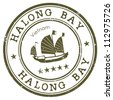 halong bay stamp - stock photo