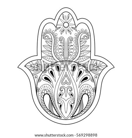Hamsa Hand Vector Illustration Drawn Symbol Of Prayer For Adult Anti Stress Coloring Book