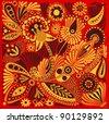 hand draw acrylic painting flower vector ethnic design. Ukrainian traditional painting - stock photo