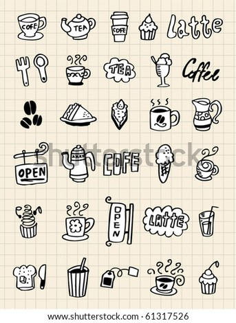 hand draw coffee element - stock vector