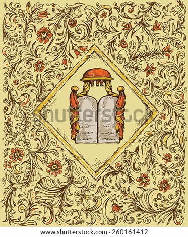 hand drawing jewish design background - stock vector