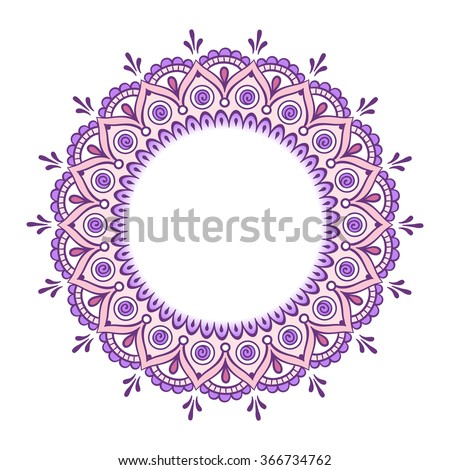 Hand drawn abstract purple pink colorful design. Decorative Indian round lace ornate mandala. Frame or plate design - stock vector