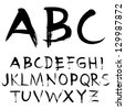 Hand-drawn alphabet (written by dry brush). Vector. - stock vector