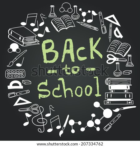 Hand drawn back to school doodles with school stationary. Frame for the text made of design elements on chalkboard background. - stock vector