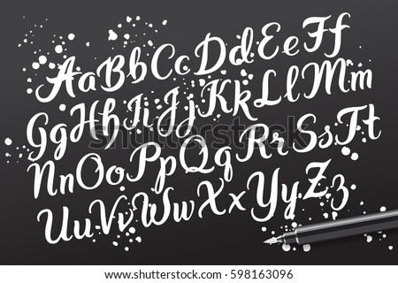 Free Printable Letters 17 Images Printable Octagon
