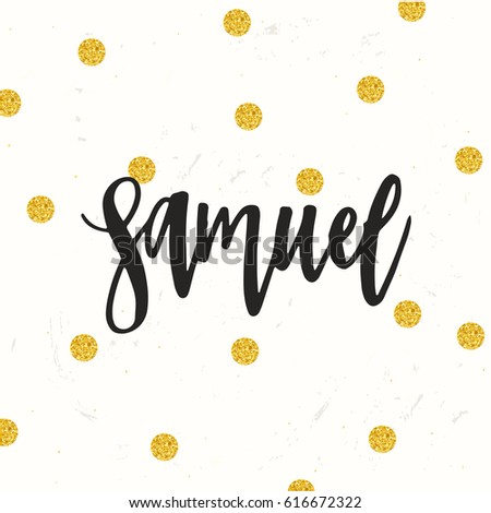 hand drawn calligraphy personal name samuel stock vector royalty