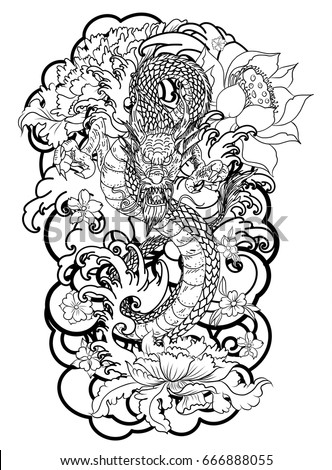 Hand Drawn Colorful Dragon Tattoo Coloring Stock Vector (Royalty ...