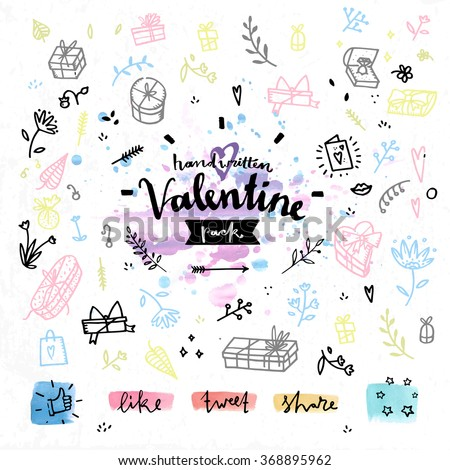 Hand drawn decoration elements with valentine's day love lettering of gift box festive package, lovely presents, greeting card. Handwritten vector drawing design set on colorful watercolor background - stock vector