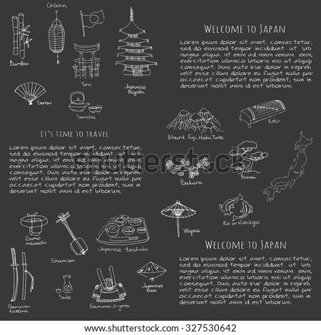 Hand drawn doodle Welcome to Japan set. Vector illustration for tourism article, Sketchy Japanese related icons, Japan elements, map, pagoda, umbrella, sumo, sake, samurai, Fuji, food, sakura - stock vector
