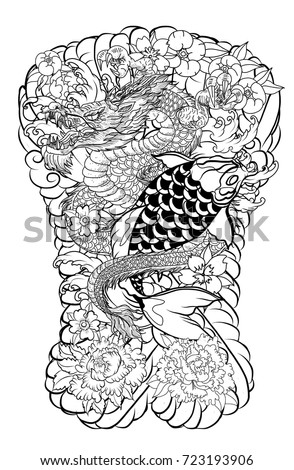Hand Drawn Outline Koi Fish Tattoo Stock Vector 587217065 ...