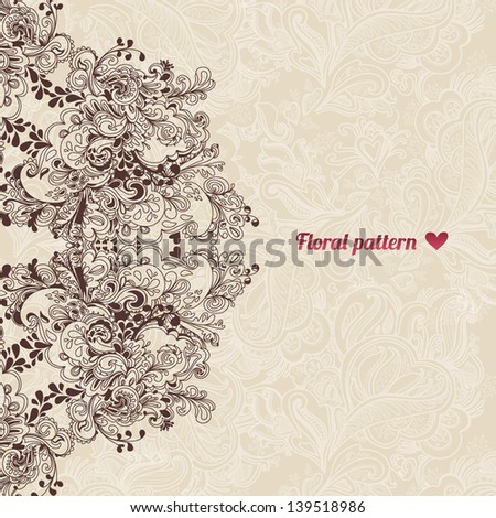 Hand Drawn floral ornaments. vector background. card or invitation with abstract floral background. greeting card