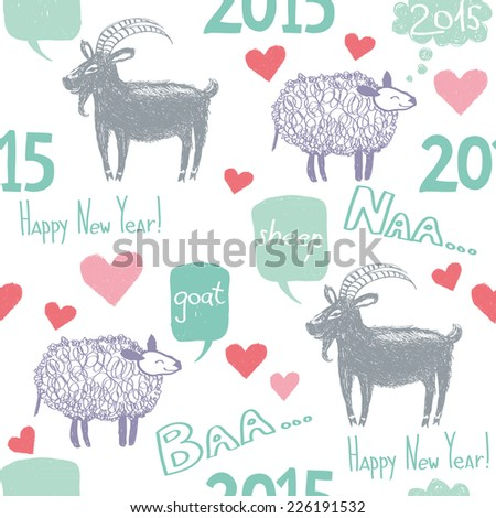 Hand drawn funny goat and sheep talking about new year. Graphic careless style with speech bubbles and hand-drawn text. New 2015 Year theme. Vector seamless pattern - stock vector