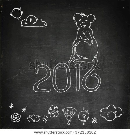 Hand drawn funny monkey sit on digit twenty sixteen. Chalk drawn monkey with design elements. 2016 year of monkey. Vector illustration - stock vector
