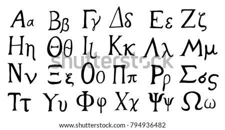 greek lettering font alphabet font set stock vector 794936482 27507