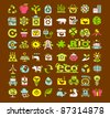 Hand drawn Green Ecology, Bio icon set - stock vector