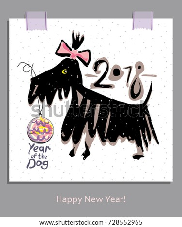 Hand drawn greeting card funny terrier stock vector 728552965 hand drawn greeting card with a funny terrier and a christmas ball 2018 happy m4hsunfo