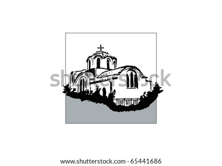 Hand drawn illustration of a typical greek church - stock vector