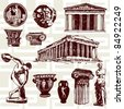 Hand Drawn Illustration of Ancient Greece Elements - stock vector