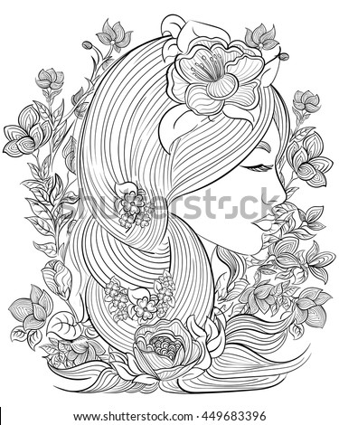 Hand Drawn Ink Pattern Coloring Book Stock Illustration 422313502 ...