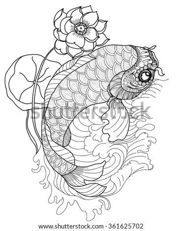 Search furthermore Continuity also Search furthermore Looking For Free Blackwork Embroidery Patterns also Metal Front Doors. on knitted circle pattern