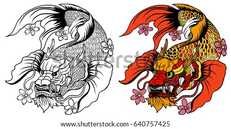 Hand drawn koi fish dragon head stock vector 640757425 for Koi fish head