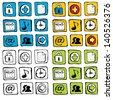 Hand drawn nature icon set. - stock vector