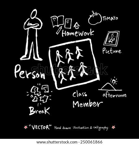 Hand drawn object sketch - vector illustration / Blackboard Version - stock vector