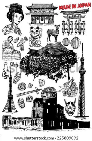 Hand drawn of Japanese landmarks and icons - stock vector