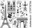 hand-drawn Paris symbols set - stock vector