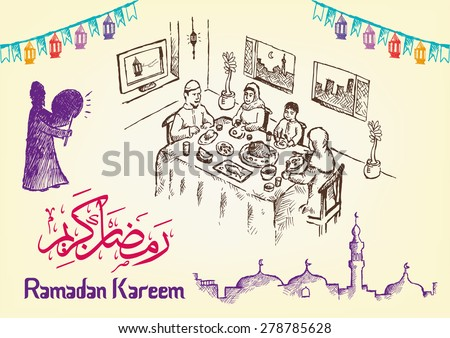 Stock Vector Hand Drawn Ramadan Festivity Image Themes With Kareem Greeting In Arabic Calligraphy And Lantern Doodle