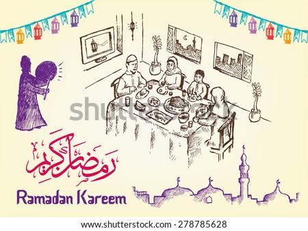 Hand Drawn Ramadan Festivity Image Themes Stock Vector