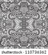Hand drawn seamless pattern, seamless vector pattern - stock vector