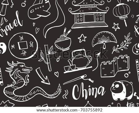Asian symbols wall art — 15