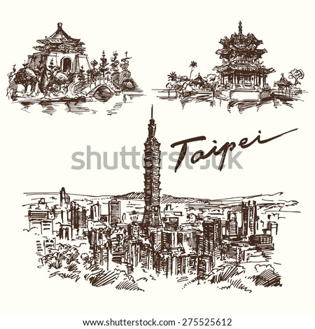 Hand drawn set - Taipei - stock vector