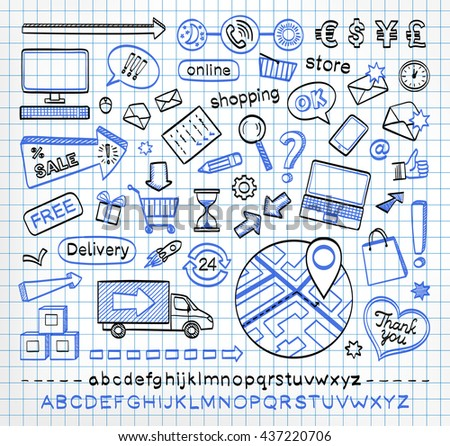 Hand drawn sketch icons. E-commerce. Online shopping. - stock vector